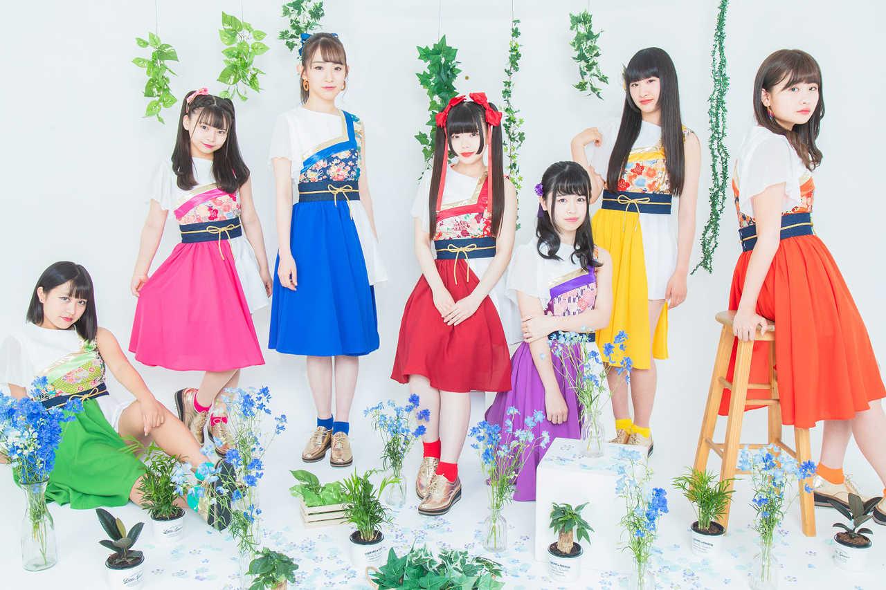 滋賀県発の7人組『フルーレット」が 7月31日に10枚目のシングルをリリース!