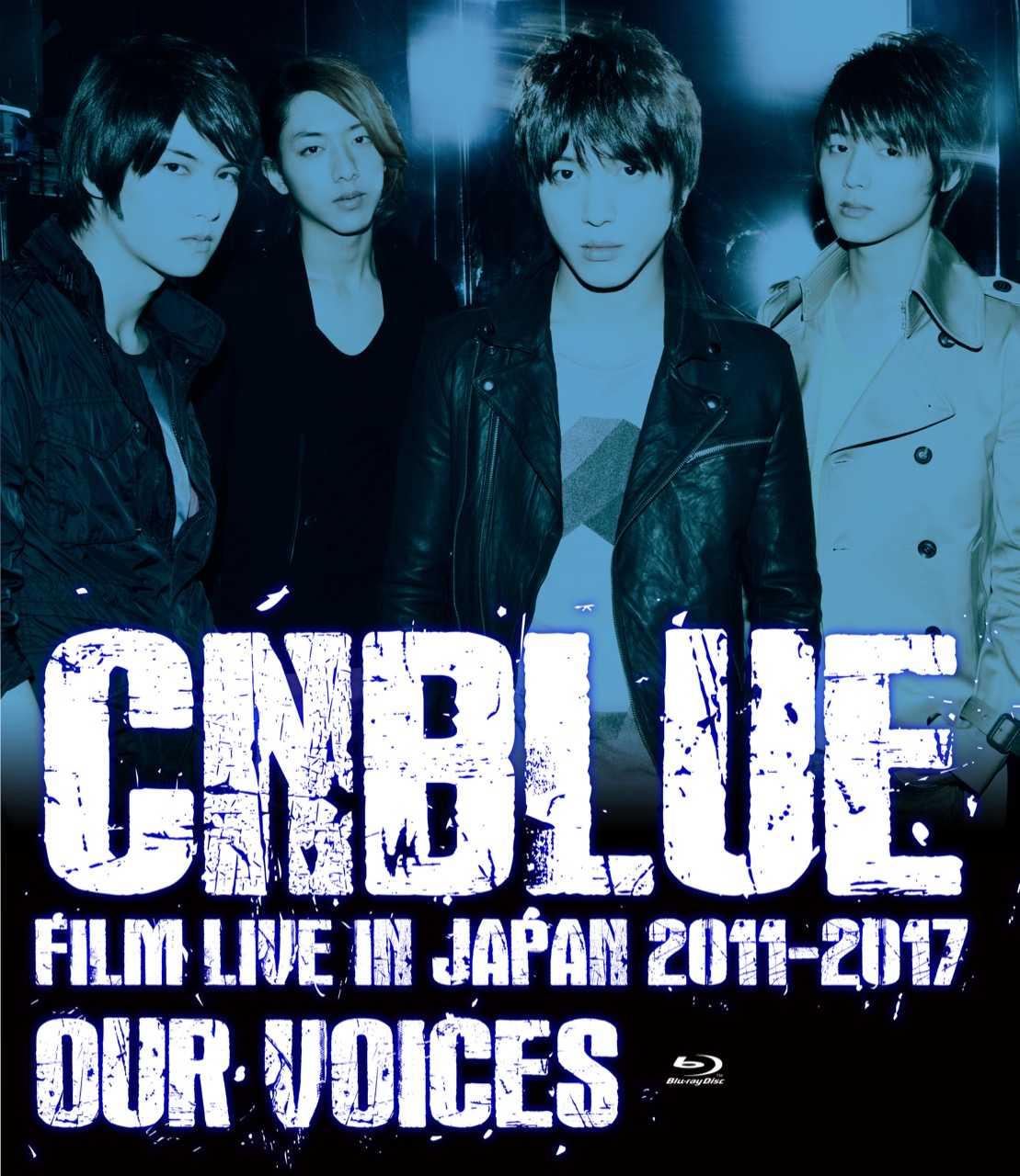 CNBLUE ライブDVDが8/28 リリース!ファンクラブ会員限定ティザー映像も公開!!