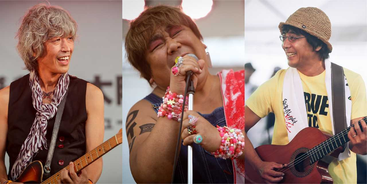 希望と太陽のロックバンド(三宅伸治・石塚英彦・山崎まさよし)