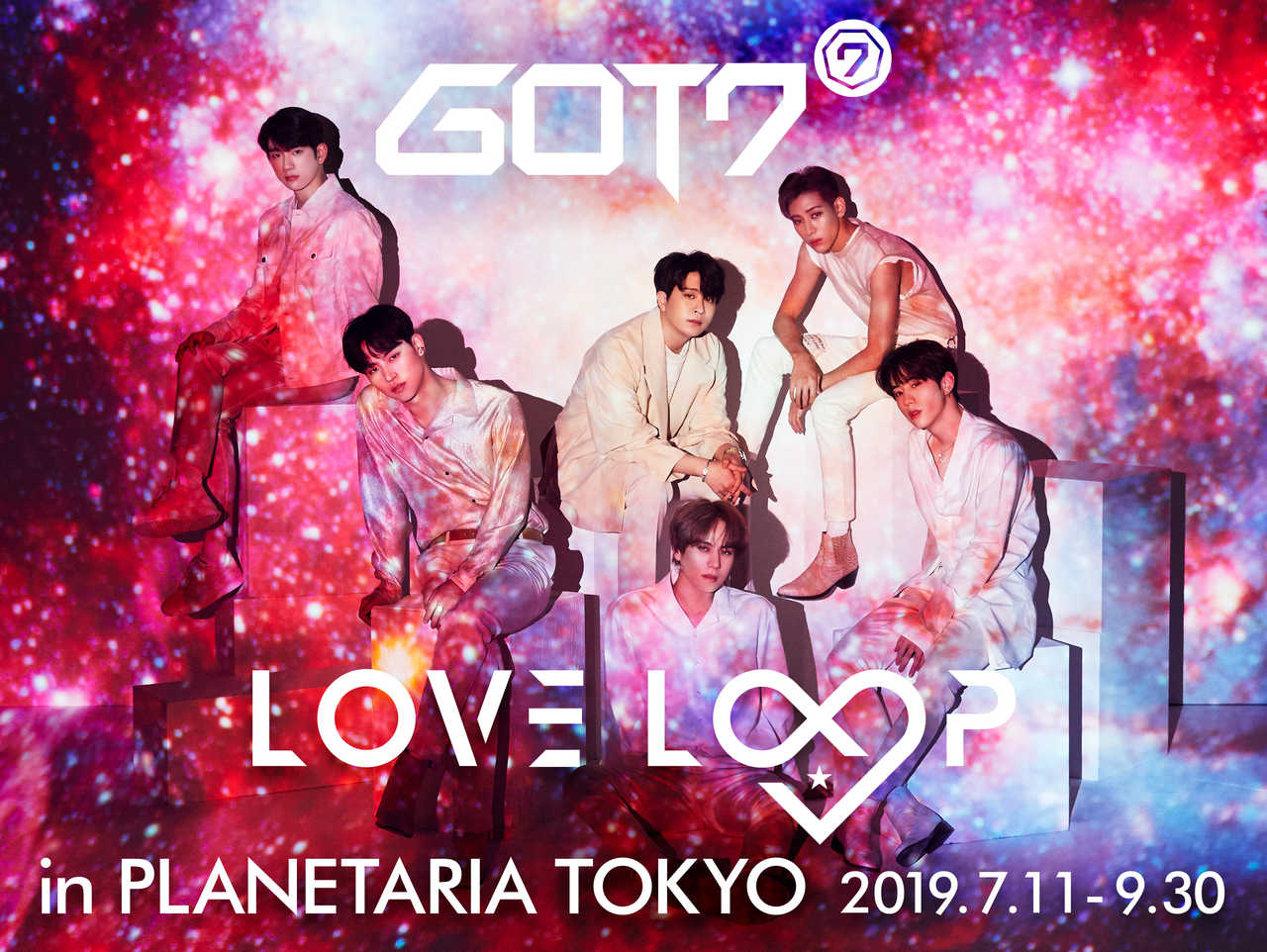GOT7、新作アルバム収録曲をプラネタリウムで初解禁!!