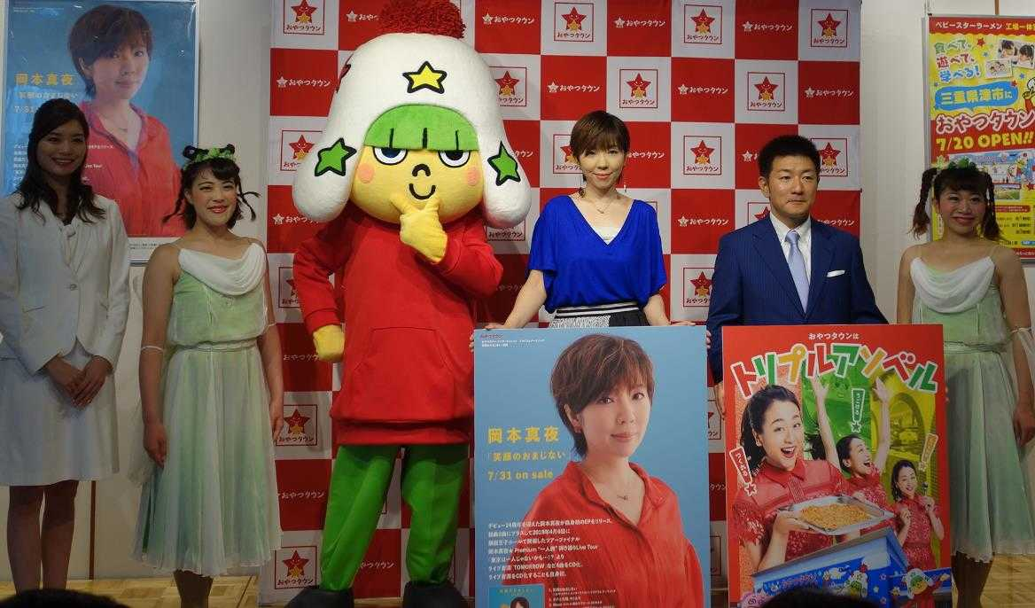 7月11日(木)@楽曲「笑顔のおまじない」完成発表