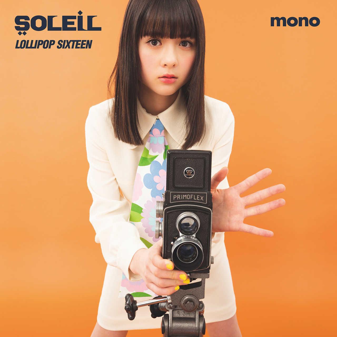 噂のバンド「SOLEIL」アルバム発売記念、秋葉原に期間限定SOLEILショップがオープン!