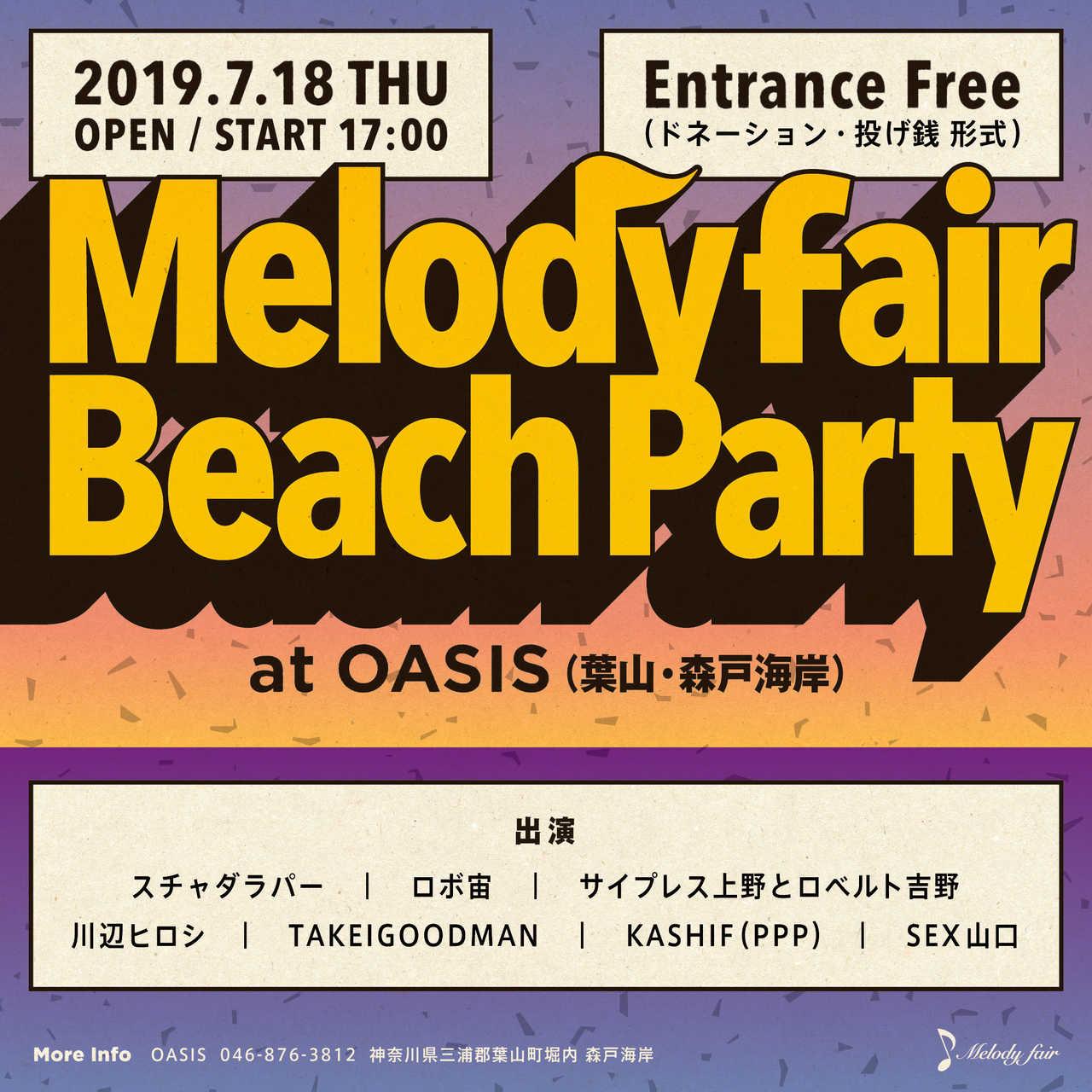 Melody fair Beach Party