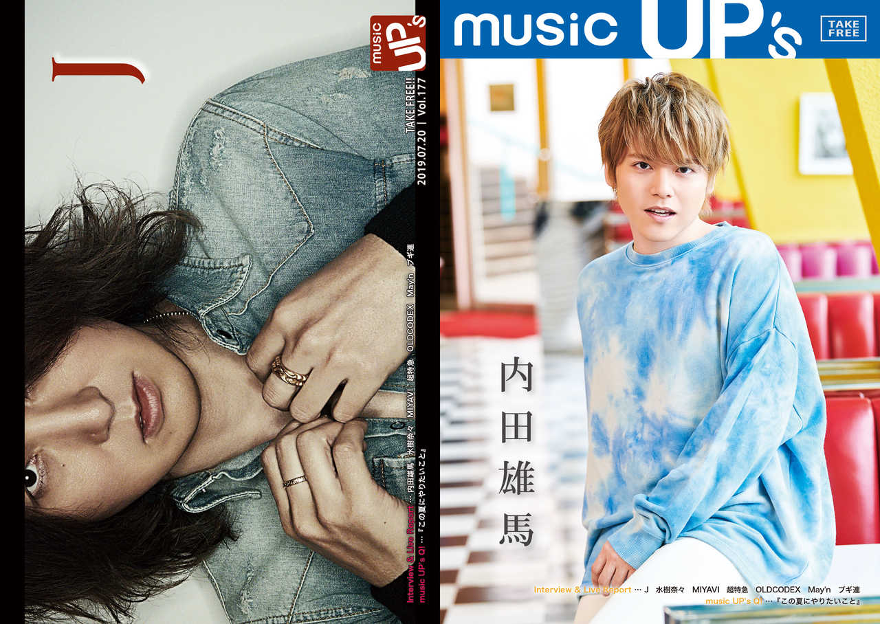 music UP's Vol.177
