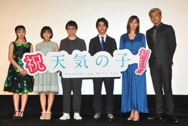 新海誠監督の最新作「天気の子」公開!