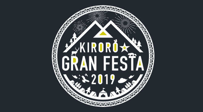 KIRORO☆GRAN FESTA 2019