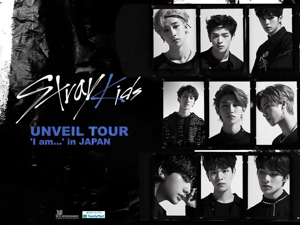 『UNVEIL TOUR 'I am…' in JAPAN』