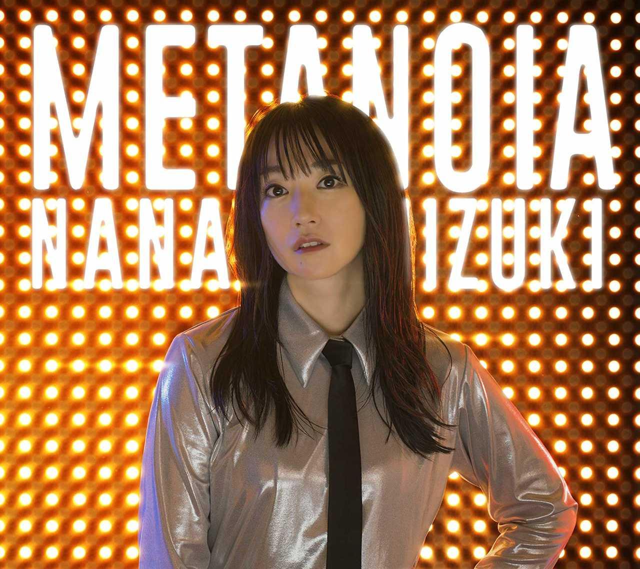 新曲「METANOIA」は新しい水樹奈々の誕生!声優界の頂点へ