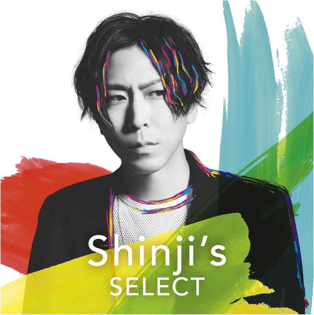 Shinjiによる<この曲は認めざるを得ないと思えるプレイリスト>Spotify