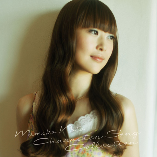 能登麻美子『MAMIKO NOTO CHARACTER SONG COLLECTION』ジャケット画像 ListenJapan