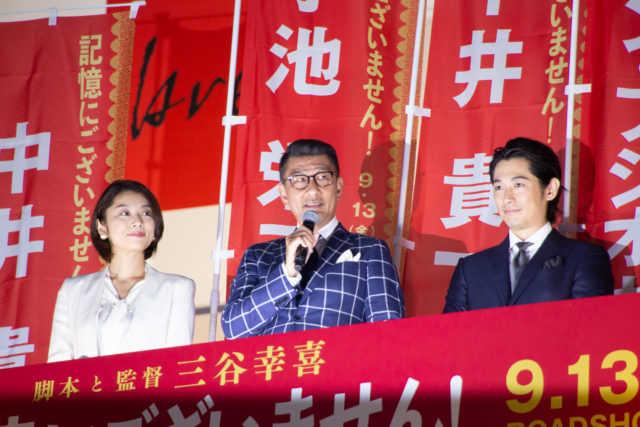 (左から)小池栄子、中井貴一、ディーン・フジオカ