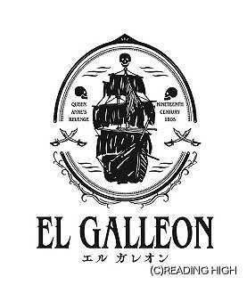 新作公演「El Galleon~エルガレオン~」の詳細発表