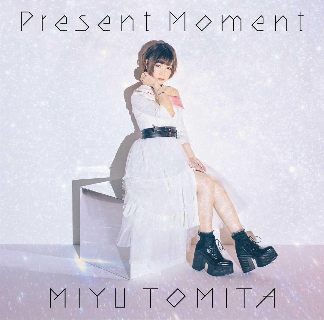 富田美憂、ソロデビューシングル「Present Moment」ジャケ写公開!