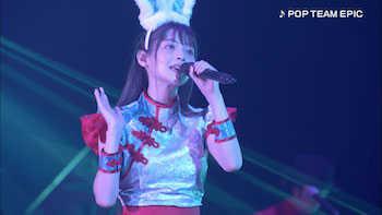 「POP TEAM EPIC」(『上坂すみれのノーフューチャーダイアリー2019 LIVE Blu-ray』より)