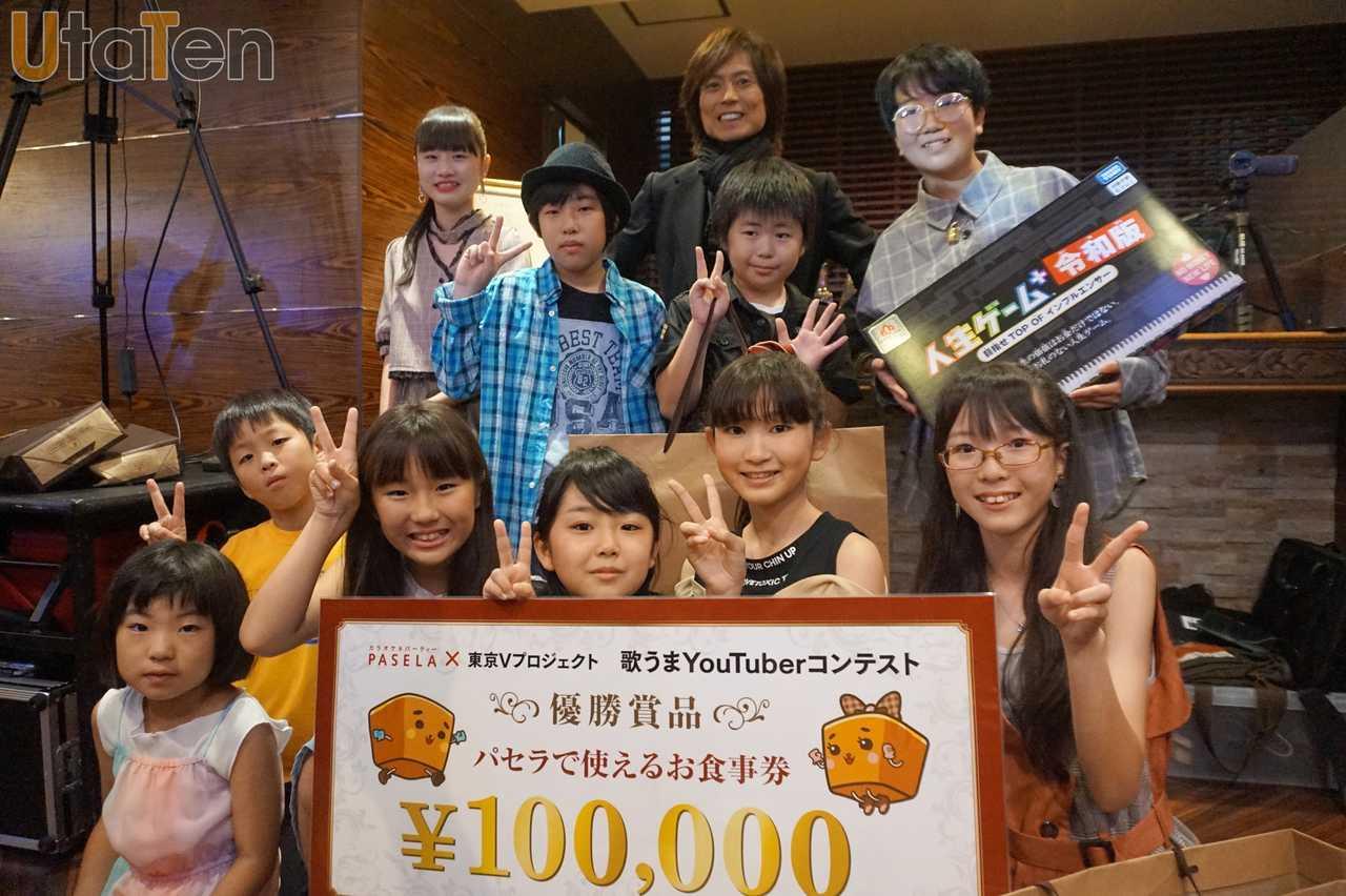 つんく♂来場!歌うまキッズYouTuberコンテスト優勝者決定!