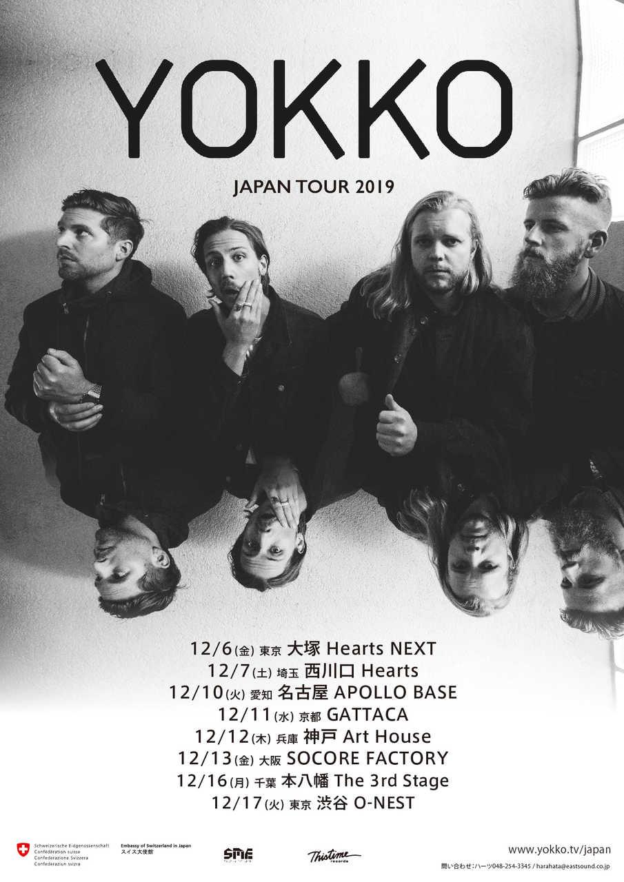『YOKKO JAPAN TOUR 2019』