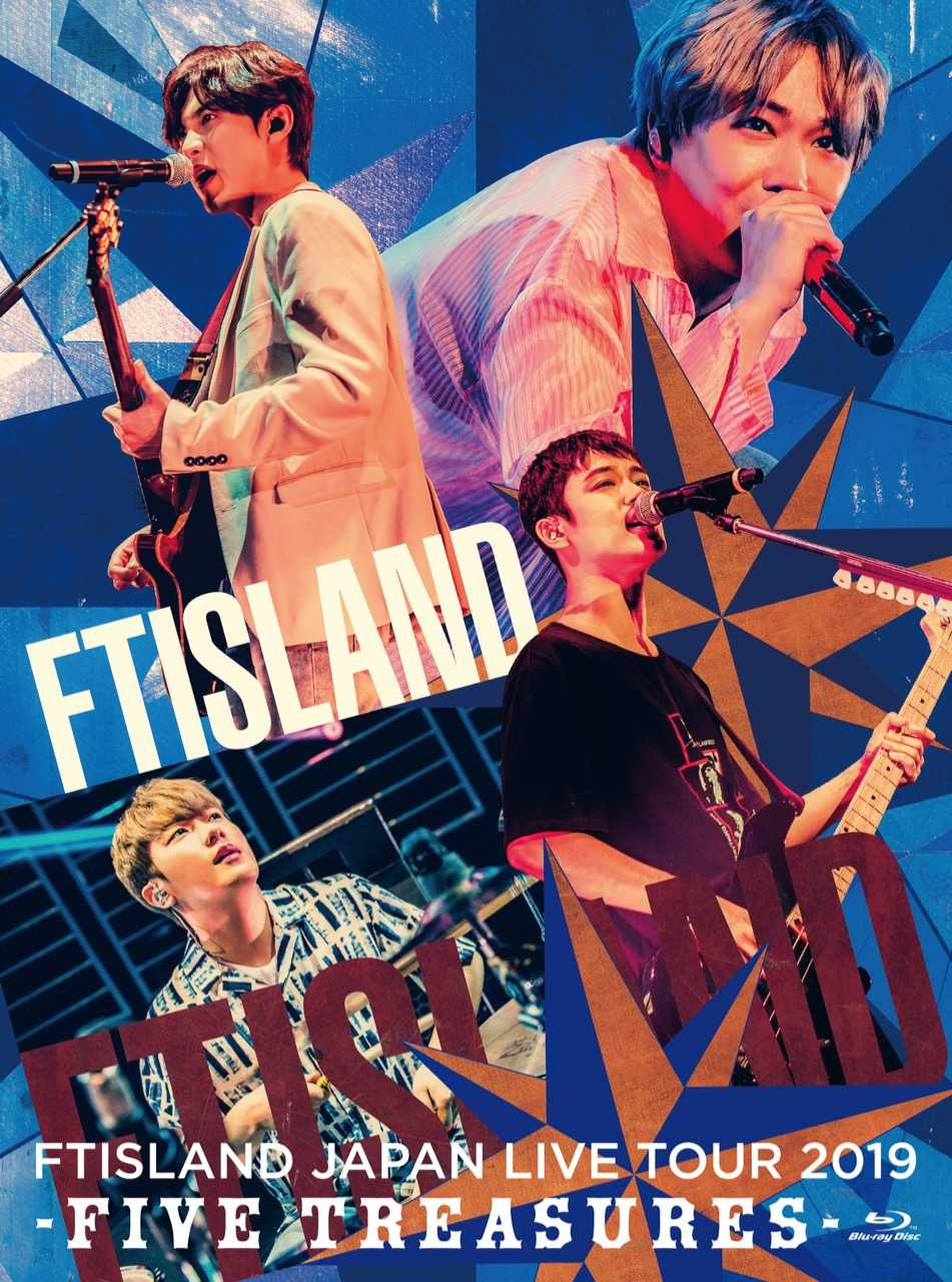 FTISLAND、入隊前最後の全国ツアーのファイナル公演を収録したLIVE DVDの発売が決定!