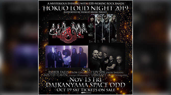 HOKUO LOUD NIGHT 2019