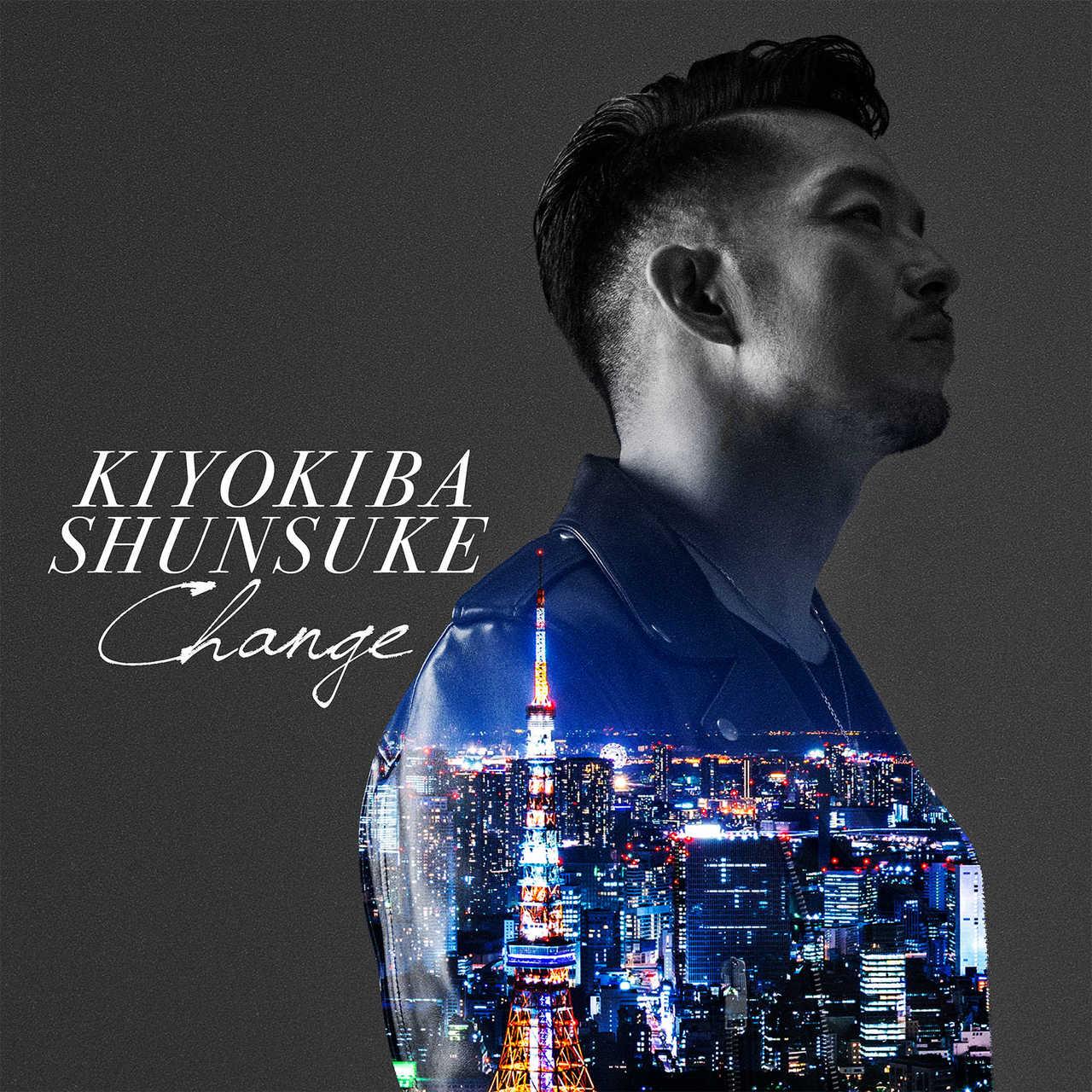 アルバム『CHANGE』