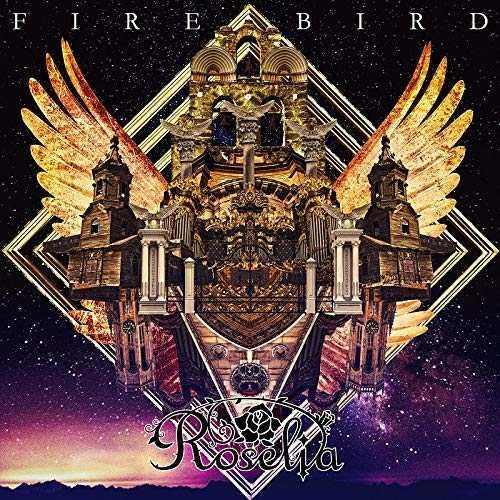 Roseliaが新たな扉開く!「FIRE BIRD」歌詞を徹底解剖