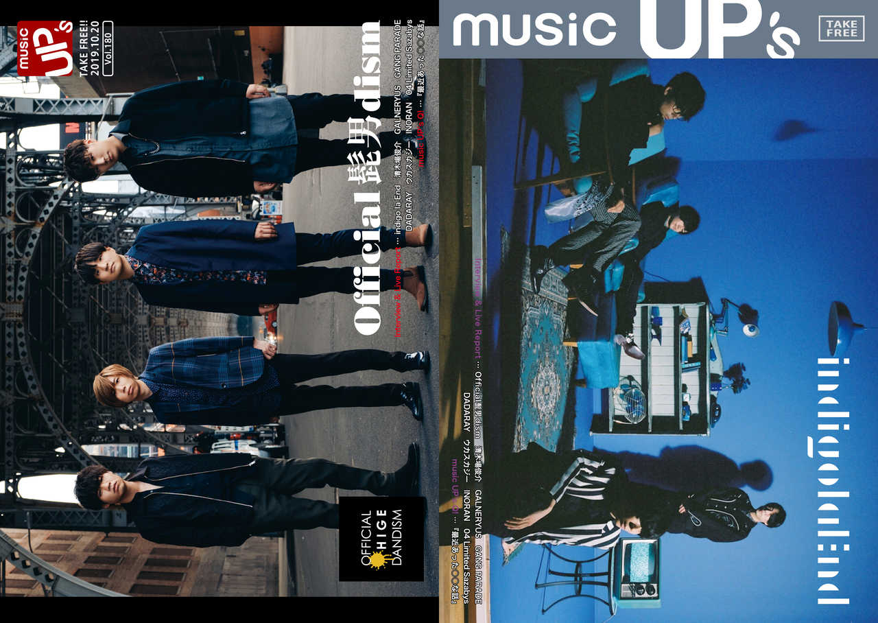 music UP's Vol.180