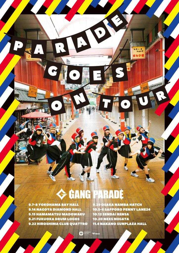 『PARADE GOES ON TOUR』