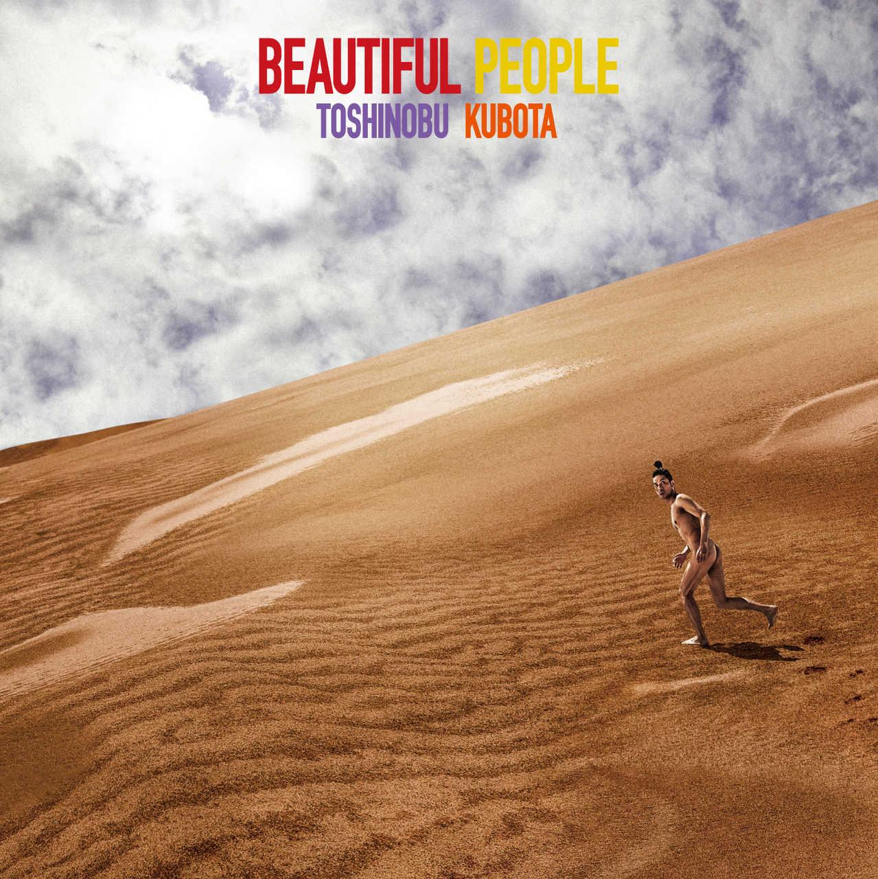 アルバム『Beautiful People』