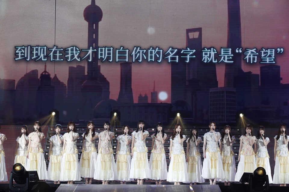 10月25日(金)&26日(土)@中国・上海メルセデスベンツアリーナ