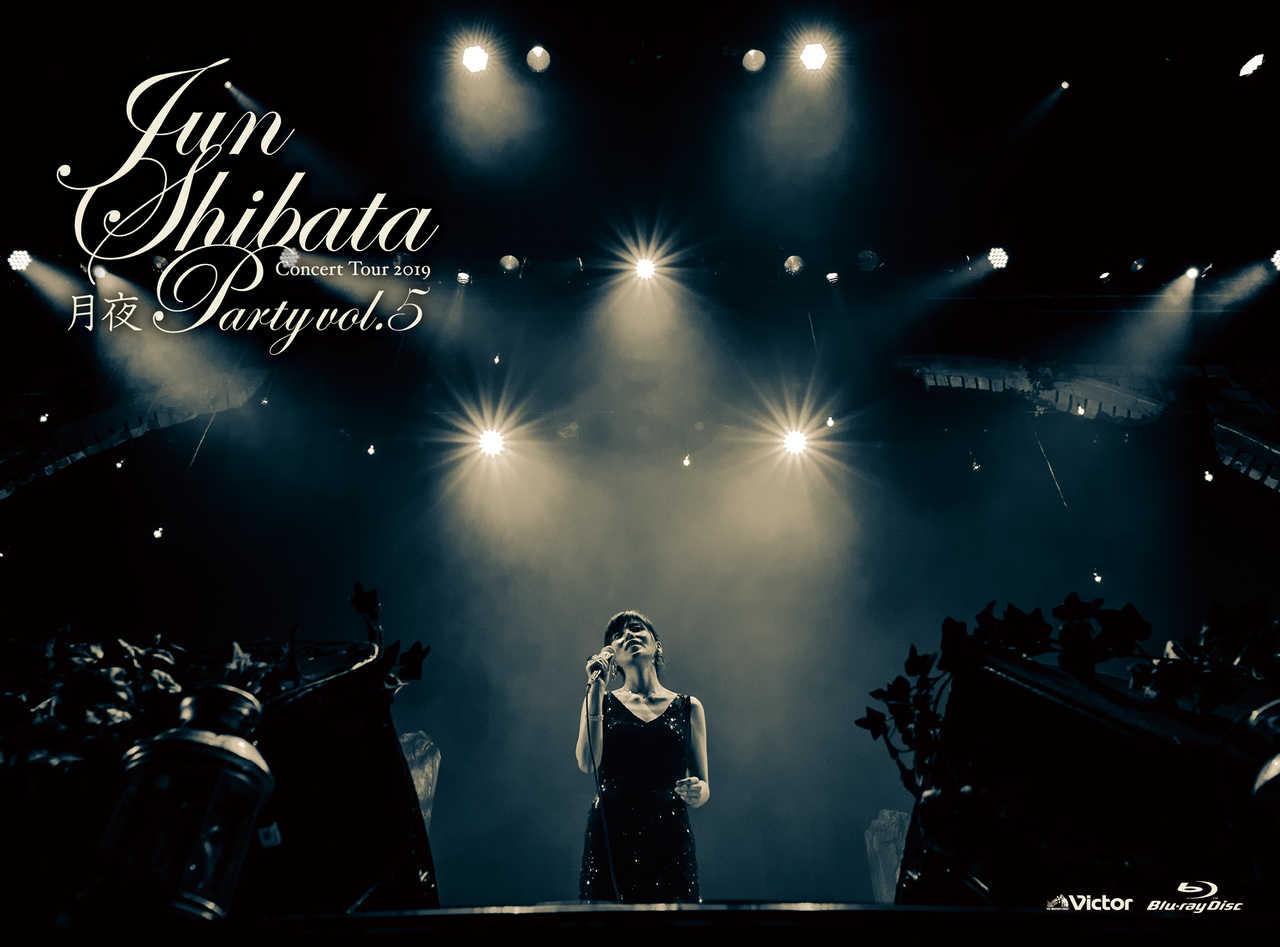 Blu-ray&DVD『JUN SHIBATA CONCERT TOUR 2019 月夜PARTY vol.5 ~お久しぶりっ子、6年ぶりっ子~』【初回限定盤/Blu-ray】