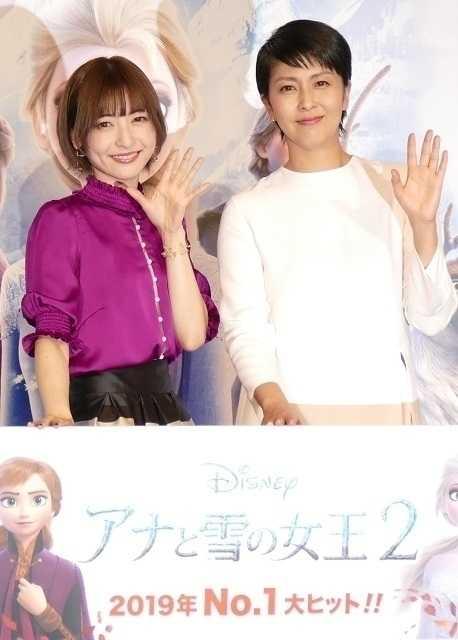松たか子と神田沙也加