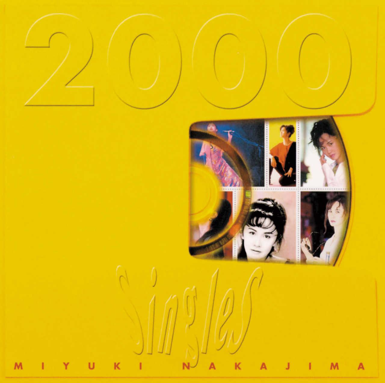 シングルコレクション『Singles 2000』