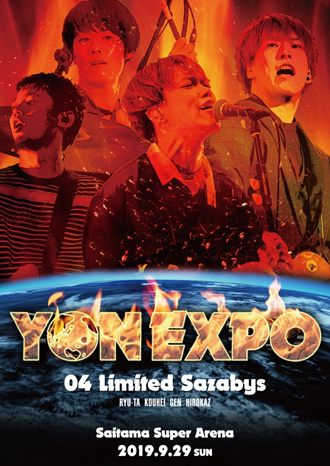 Blu-ray&DVD『04 Limited Sazabys「YON EXPO」』