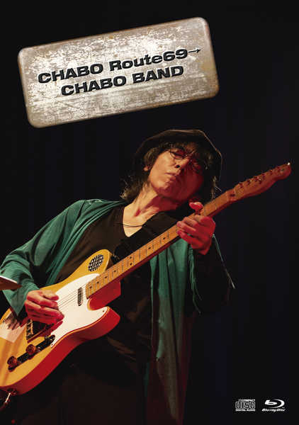 "Blu-ray『仲井戸""CHABO""麗市2019 TOUR CHABO Route69→CHABO BAND』 (okmusic UP's)"