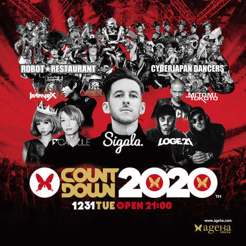 『ageHa COUNTDOWN to 2020』