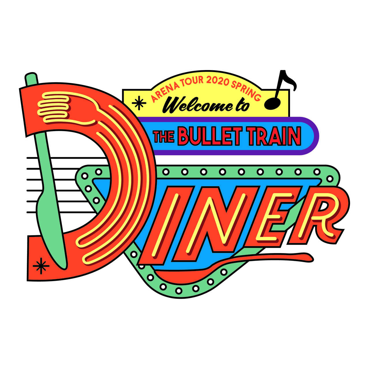 『ARENA TOUR 2020 SPRING WELCOME TO THE BULLET TRAIN DINER』ロゴ