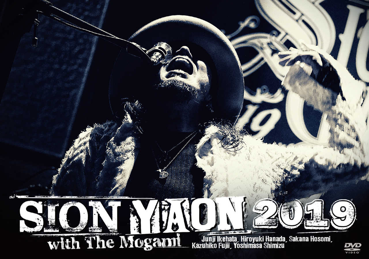 DVD『SION YAON 2019 with THE MOGAMI』