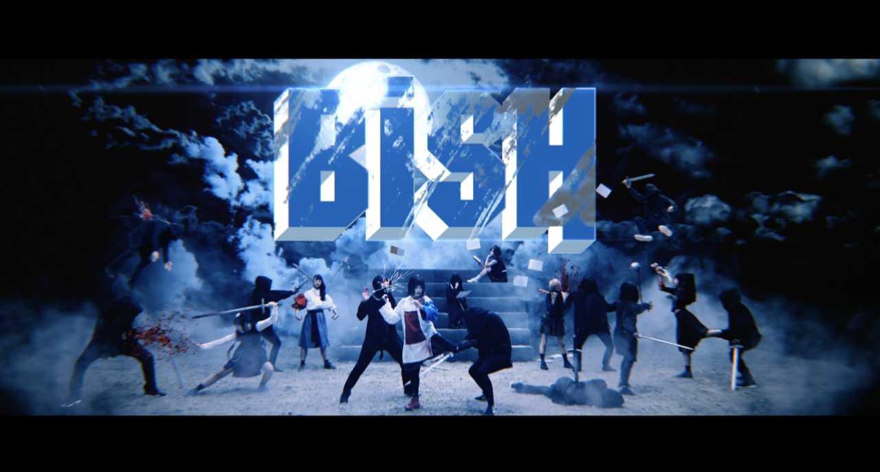 BiSH、YouTube公式チャンネルを開設!!メンバーもチャット参加するプレミア公開が決定!!