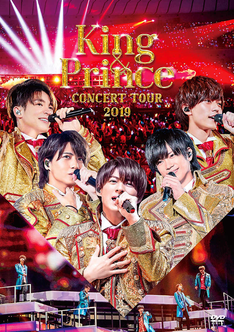 King & Prince 映像作品 スペシャル特典映像「King & Prince CONCERT TOUR Document」を一部公開!