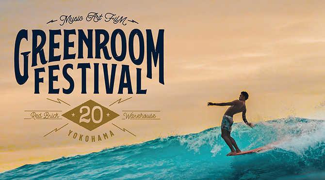 GREENROOM FESTIVAL'20