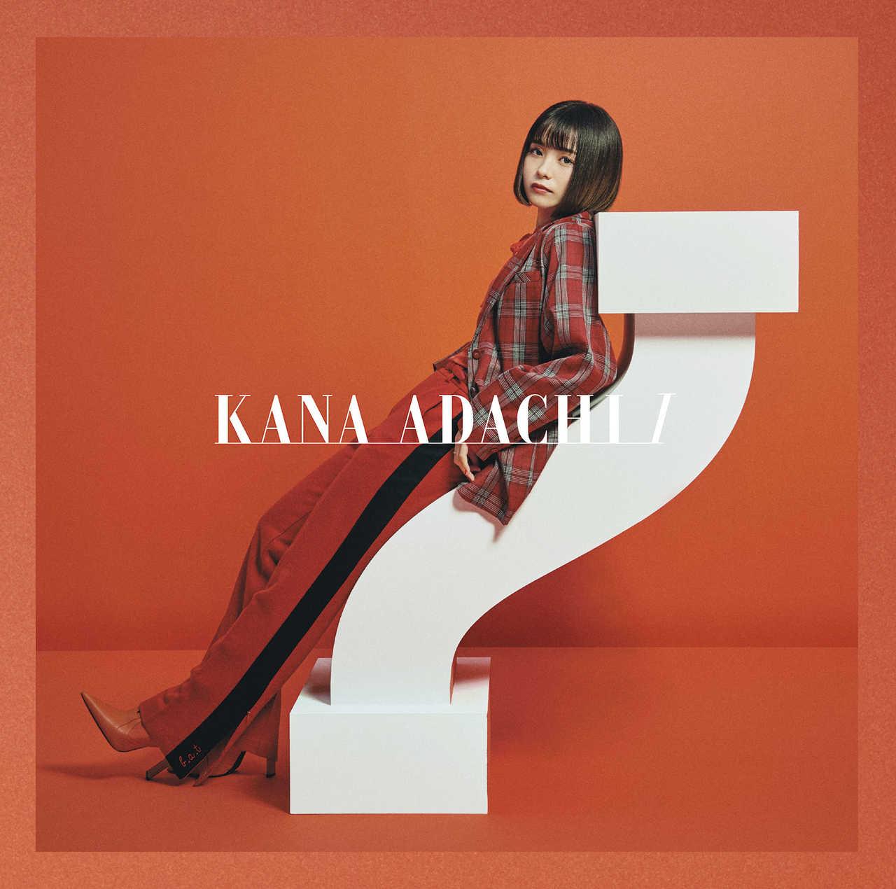 アルバム『I』【通常盤】(CD)