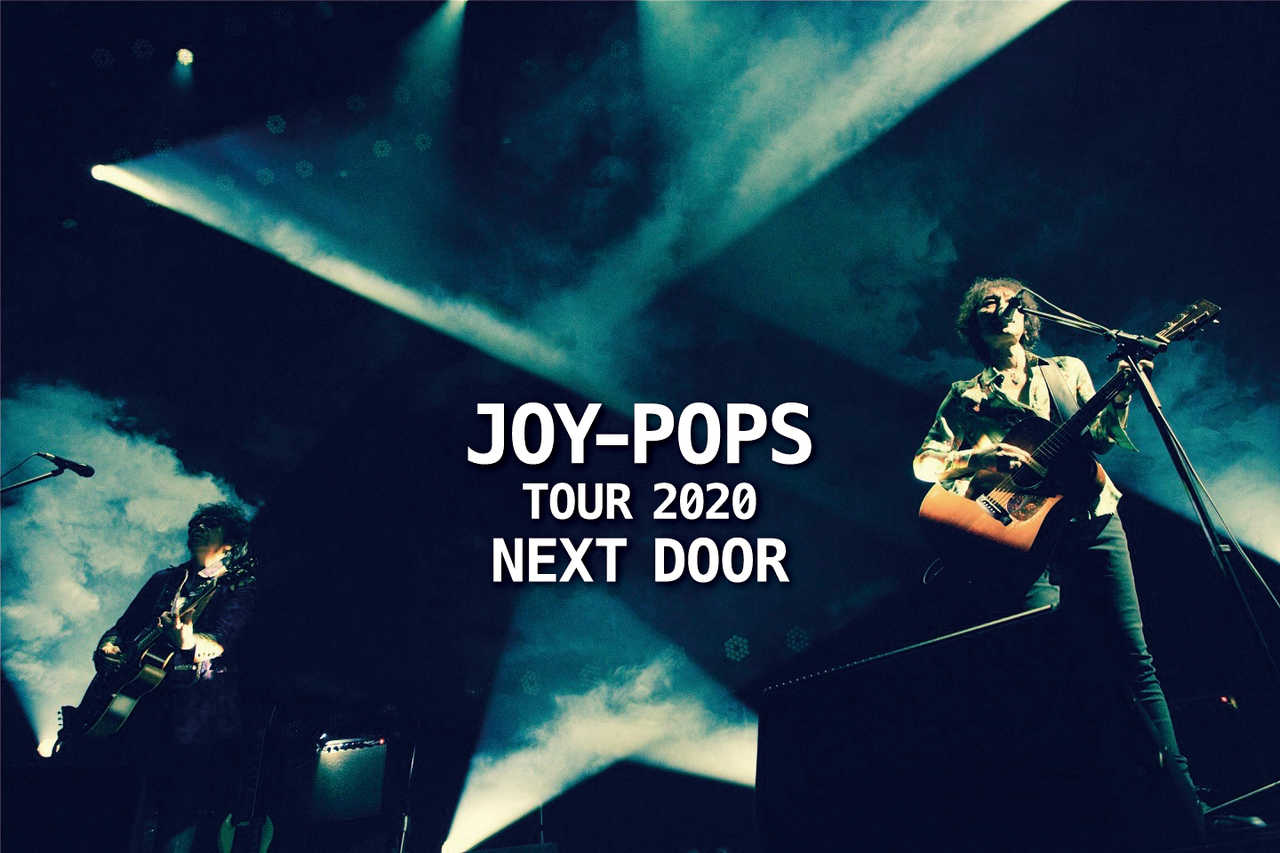 『JOY-POPS TOUR 2020 NEXT DOOR』