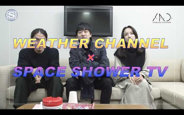 スペース シャワー tv