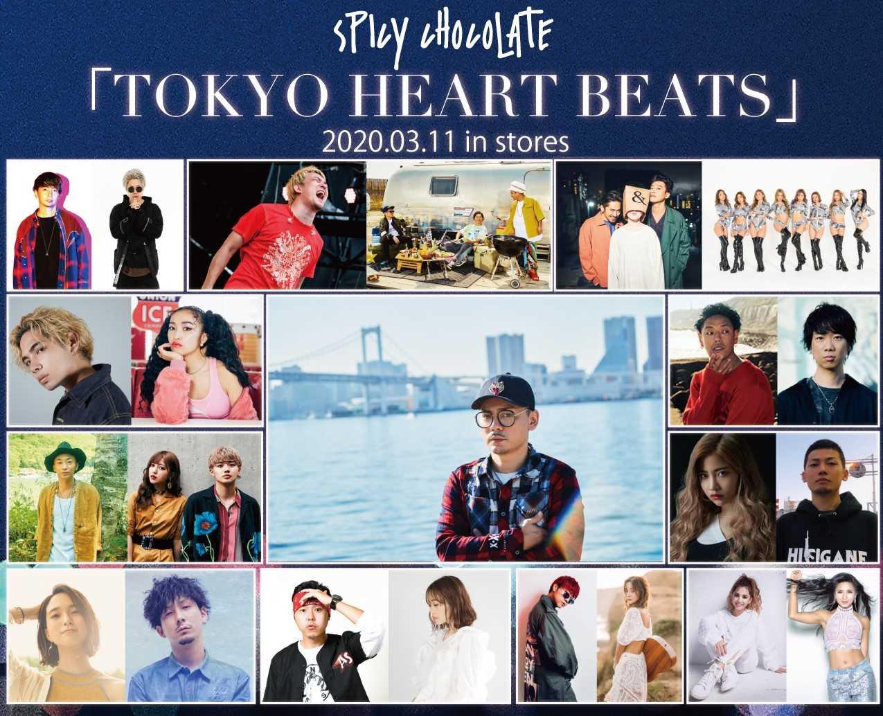 アルバム『TOKYO HEART BEATS』参加アーティスト