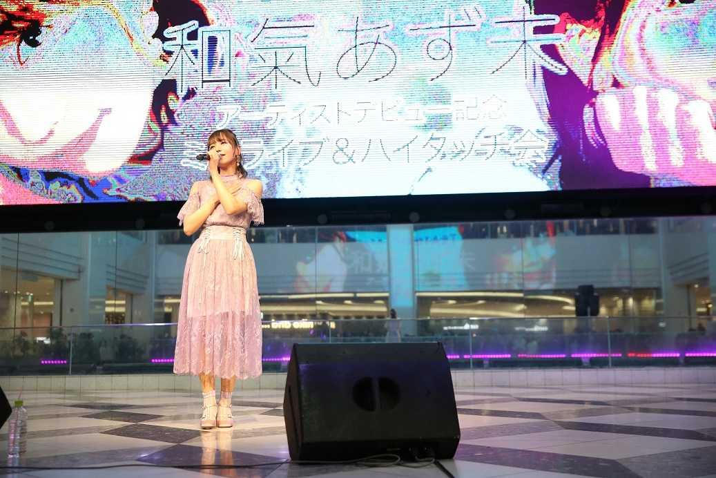 1月29日@東京・池袋サンシャインシティ噴水広場