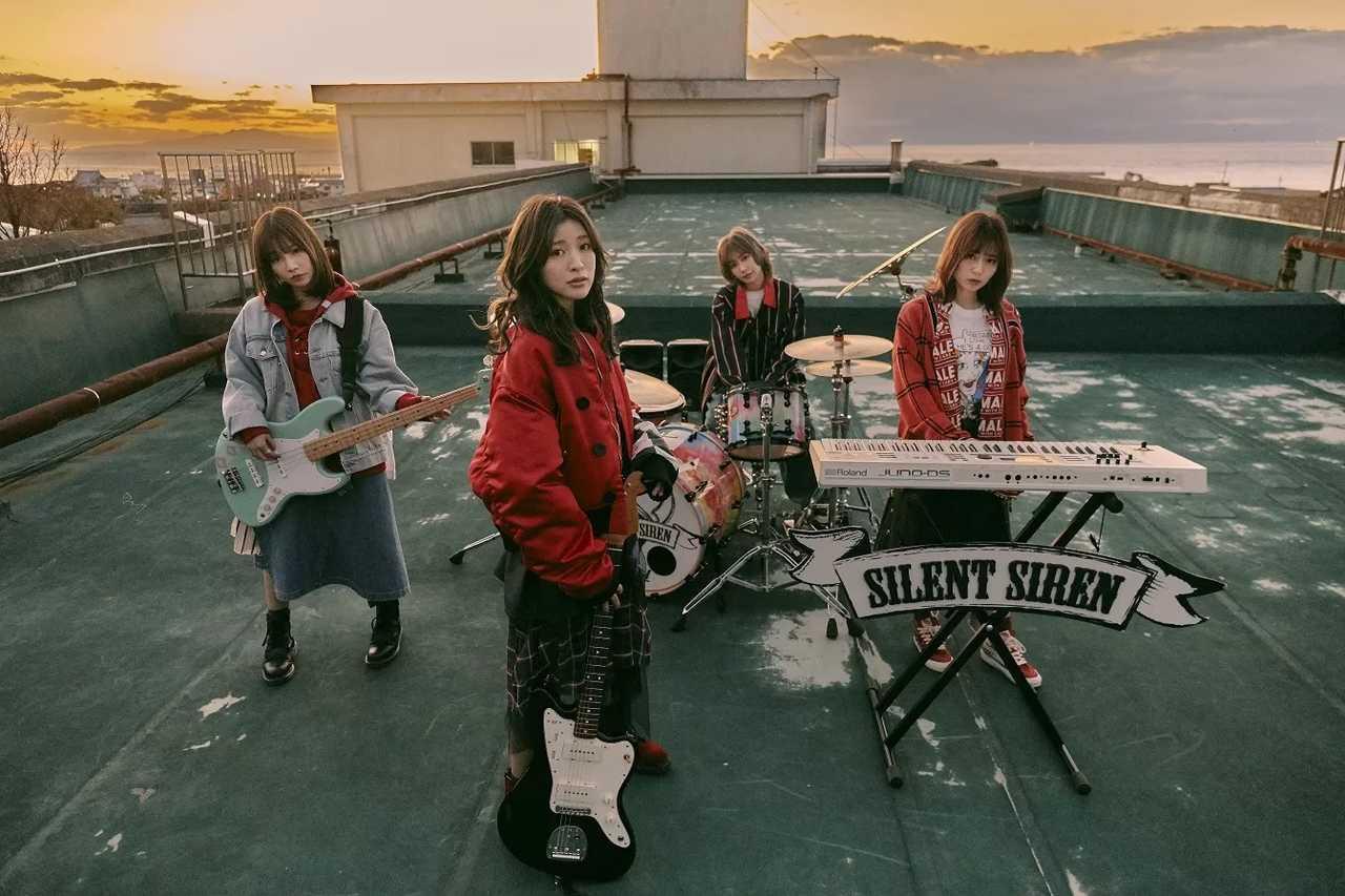 向かう所敵なし「SILENT SIREN」最強ガールズバンドが「カワイイ」を届ける!