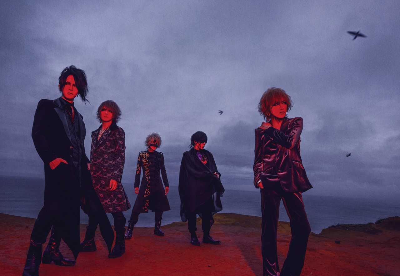 the GazettE、2019年9月に開催した横浜アリーナ公演のライブ音源がラジオ解禁決定!