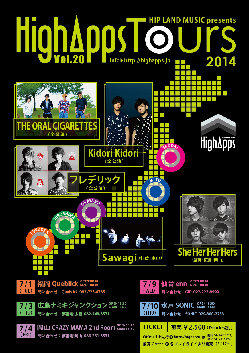 『HighApps TOURS 2014』