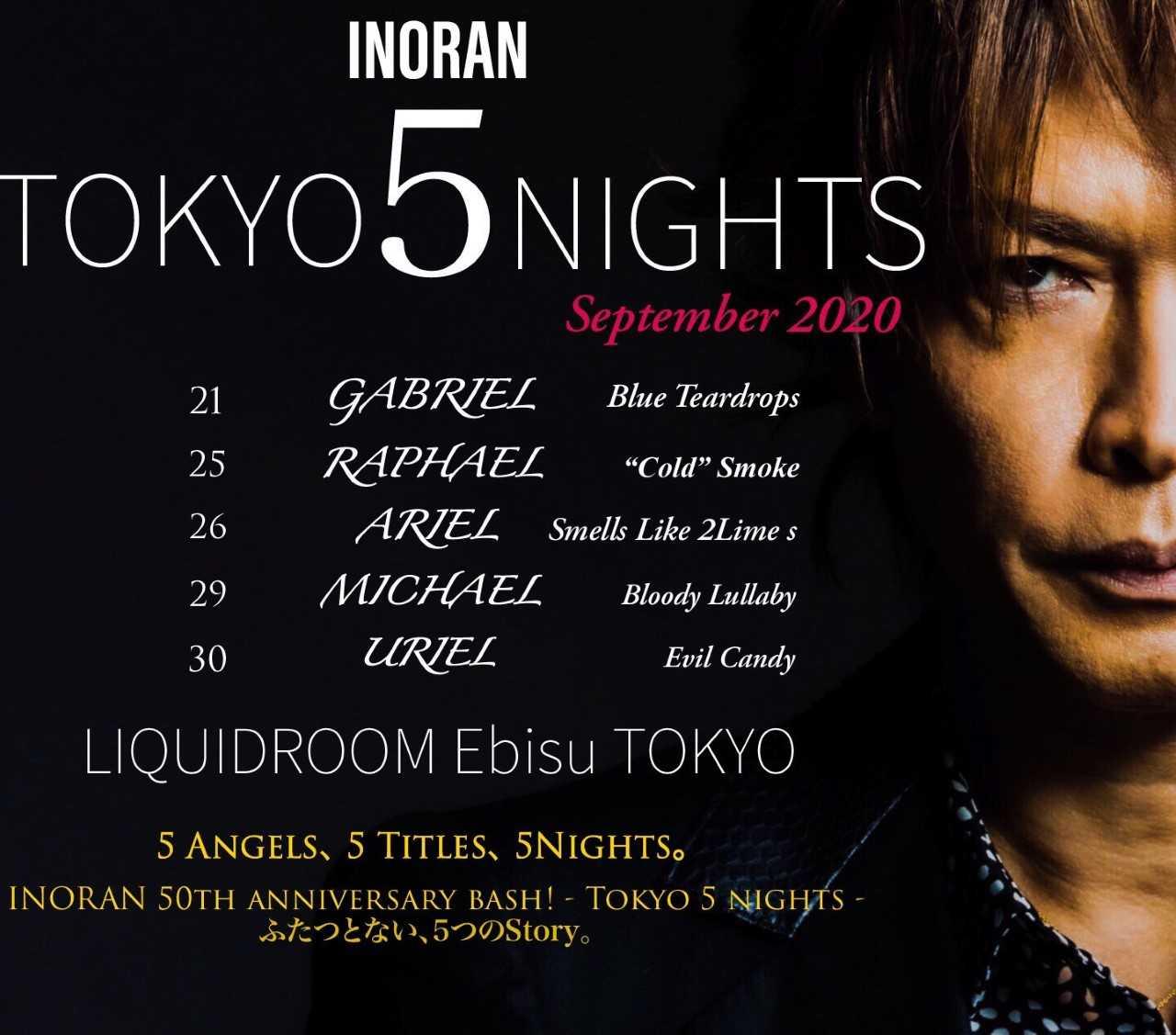 『INORAN 50th ANNIVERSARY BASH! -TOKYO 5 NIGHTS -』