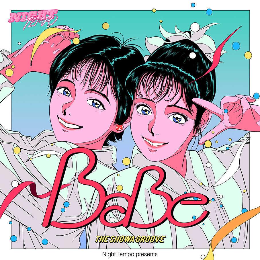 配信EP『BaBe – Night Tempo presents ザ・昭和グルーヴ』