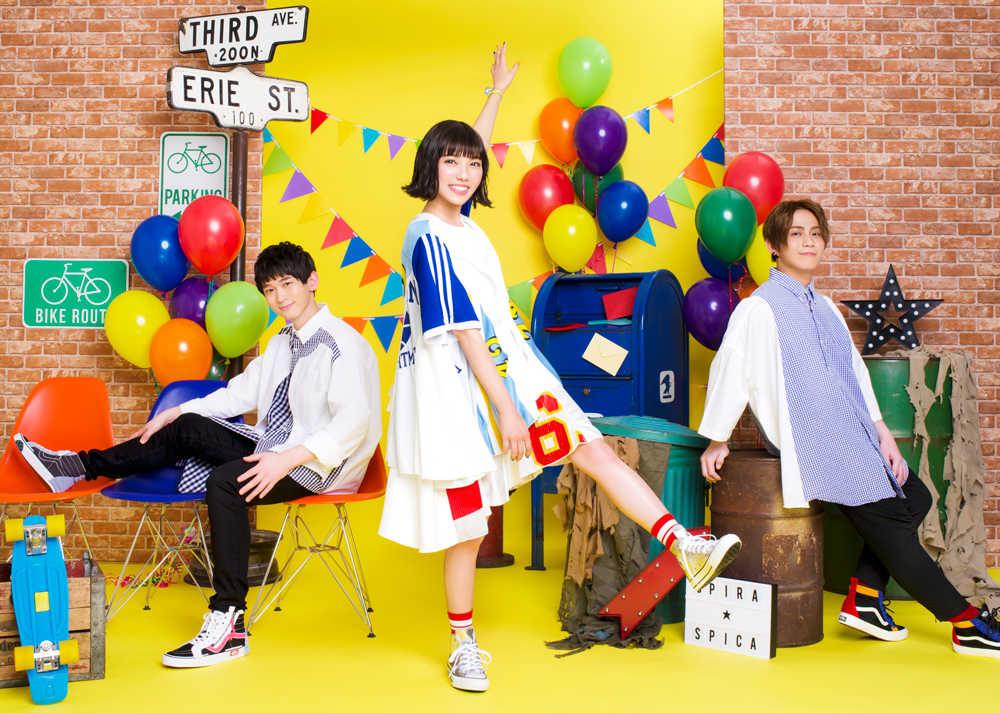 スピラ・スピカ、Major 1st Full Albumのジャケットを公開!